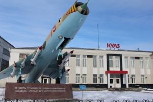 Каменск-Уральский литейный завод. С прибылью, но без дивидендов