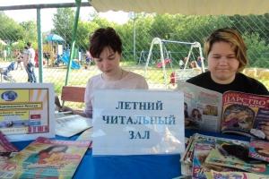 В Каменске-Уральском открылся летний читальный зал