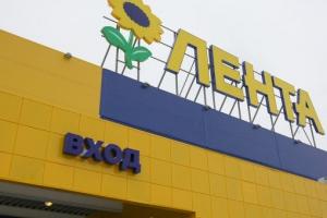 Торговая сеть «Лента» подала иск к правительству области из-за налога на здание в Каменске-Уральском