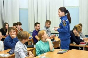 Психолог из Каменска-Уральского оказалась лучшей в системе МЧС Уральского федерального округа