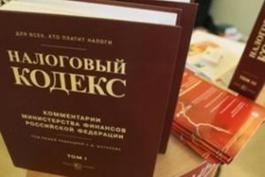 Предпринимателям Каменска-Уральского опять напомнили, что надо своевременно платить налоги и выдавать зарплату работникам не ниже прожиточного минимума