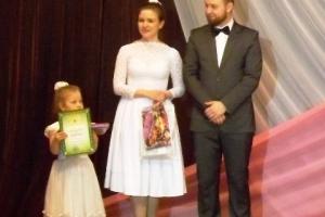 В Каменске-Уральском определили победителей конкурса «Семья года-2018»
