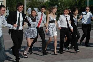 В Каменске-Уральском последний звонок для выпускников школ прозвенит на главной площади города 23 мая