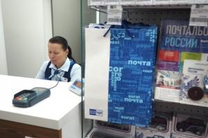 Почта Банк установит платежные терминалы в отделениях Почты России в Каменске-Уральском