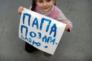 День Отца станет официальным. Жители Каменска-Уральского, как и все России, смогут его отмечать в октябре