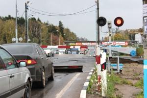 Автолюбителям Каменска-Уральского, как и всей России, теперь придется платить в пять раз больше за нарушения на железнодорожных переездах