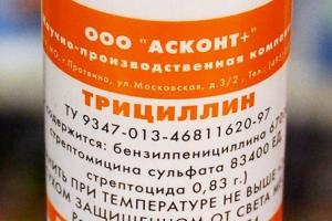 В Каменск-Уральский могут поступить некачественные ветеринарные лекарства