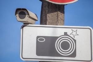 В Каменске-Уральском появятся новые комплексы фотовидеофиксации нарушений правил дорожного движения
