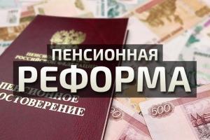 Бывший мэр Каменска-Уральского Виктор Якимов объяснил, почему он проголосовал за увеличение пенсионного возраста