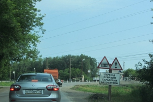 В Каменске-Уральском обсудили, какие железнодорожные переезды в пределах города требуют ремонта