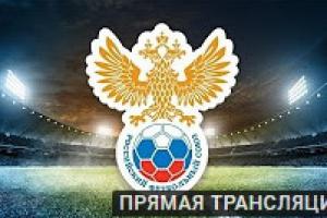 Футбольная «Синара» из Каменска-Уральского проведет сегодня главный матч российского финала кубка регионов УЕФА. Смотрим прямой эфир
