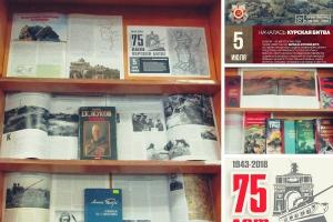 В Каменске-Уральском открылась уникальная выставка, посвященная 75-летию Курской битвы