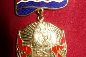 В Каменске-Уральском начался сбор заявлений на награждение медалью «За материнские заслуги»