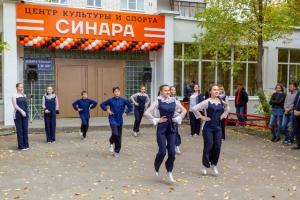 Новый дом появился у Центра культуры и спорта «Синара» в Каменске-Уральском