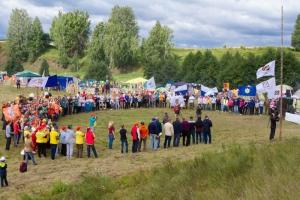 Корпоративный туристический слет ТМК прошел под Каменском-Уральским