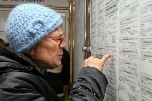 В Каменске-Уральском открылся консультационный пункт по вопросам трудоустройства пенсионеров