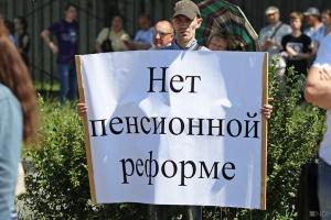 Коммунисты Каменска-Уральского присоединятся к акции протеста против пенсионной реформы, созвав митинг