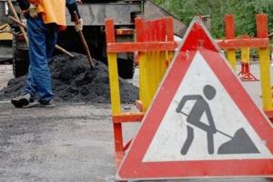 3 миллиона рублей выделено на ремонт дорог на пяти улицах Красногорского района Каменска-Уральского