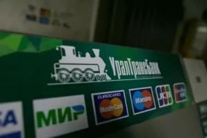 «УралТрансБанк» закроет в сентябре еще один офис в Каменске-Уральском