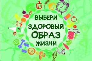 В Каменске-Уральском стартовал уникальный конкурс детского рисунка «Дружно, смело с оптимизмом за здоровый образ жизни!»