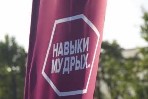 Кулинары из Каменска-Уральского стали призерами чемпионата профессий WorldSkills