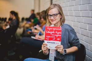 У жителей Каменск-Уральского есть шанс пройти обучение в онлайн-школе социального предпринимательства