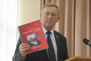 В Каменске-Уральском активно отмечают 100-летие комсомола