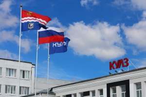 Современное котельное оборудование на Каменск-Уральском литейном заводе позволит снизить нагрузку на электросеть города