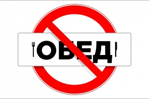 Почтовые отделения Каменска-Уральского будут работать без перерыва на обед