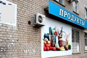 В Каменске-Уральском приставы закрыли продуктовый магазин, в котором нашли массу нарушений