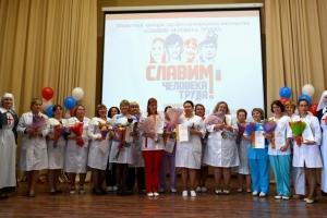 Оксана Мезенцева из Каменска-Уральского заняла второе место в конкурсе «Лучшая участковая медицинская сестра Свердловской области»