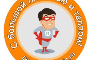 На этой неделе в Каменске-Уральском завершается прием заявок на конкурс проектов РУСАЛа «Помогать просто»