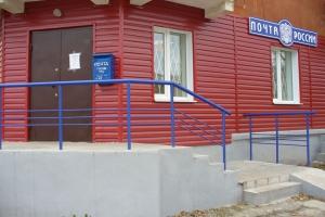 Изменяется график работы почтового отделения в Каменске-Уральском на улице Железнодорожная