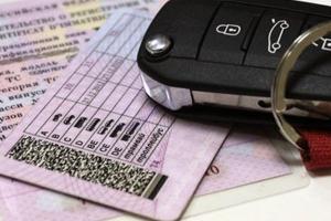 Водителям Каменска-Уральского, как и во всей России, с 20 октября придется сложнее возвращать водительские права после нарушений