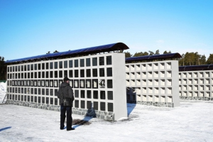 В Каменске-Уральском ищут арендатора для земельного участка под строительство крематория и колумбария