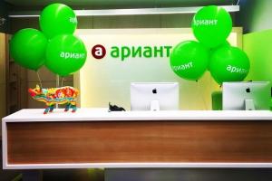 Магазины мясной продукции фирмы «Ариант» «сворачивают» свою деятельность в Каменске-Уральском?
