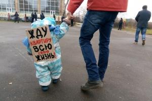 Обманутые свердловские дольщики, в том числе из Каменска-Уральского, бьются за попадание в реестр