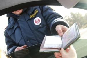 С 19 ноября Госавтоинспекция Каменска-Уральского начала активную борьбу с неплательщиками штрафов за нарушения правил дорожного движения