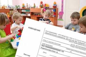 В администрации Каменска-Уральского прокомментировали предстоящее в январе повышение платы за детские сады