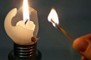 11 декабря без света останется несколько домов в центре Каменска-Уральского