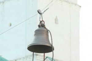 В Каменске-Уральском отлили колокола для самого древнего монастыря в России