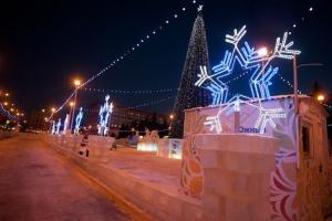 Каменск-Уральский оказался одним из самых выгодных городов России для новогднего отдыха