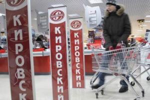 Компанию, совладельцем которой является депутат Госдумы от Каменска-Уральского, оштрафовали на миллион