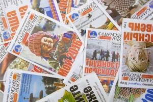 Администрация Каменска-Уральского выпишет газет и журналов на 2019 год на 136 тысяч рублей