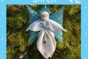 20 декабря в Каменске-Уральском организуют мастер-класс по изготовлению обереговой куклы «Рождественский ангел»