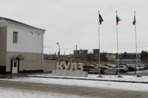 Перед проходной Каменск-Уральского литейного завода установят гранитные буквы
