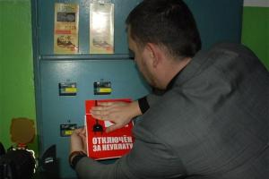 21 ноября очередные шестеро коммунальных должников Каменска-Уральского рискуют остаться без света
