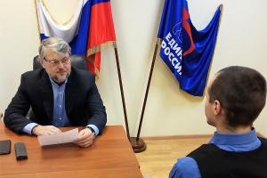 Депутат Заксобрания области засомневался в реализации проекта жителя Каменска-Уральского, который планирует открыть в Екатеринбурге образовательный центр