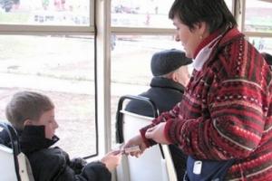 В Каменске-Уральского определились, сколько будут доплачивать перевозчикам за школьников из отдаленных территорий города в 2019 году