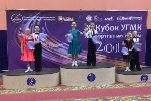 Мастера спортивных танцев из Каменска-Уральского отличились на Кубке УГМК